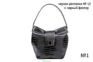 800 X 533 88.6 Kb Эксклюзивные кожаные сумки, с аппликациями и без. ОПЛАТА до 14.00\25.11.