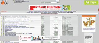 1893 X 831 473.9 Kb VIP тема - сквозное закрепление темы в разделе в формате ТГБ