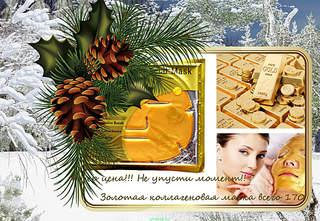 1153 X 798 194.0 Kb Натуральная косметика из Таиланда::N45 раздача, N46 ждём, N47 собираем