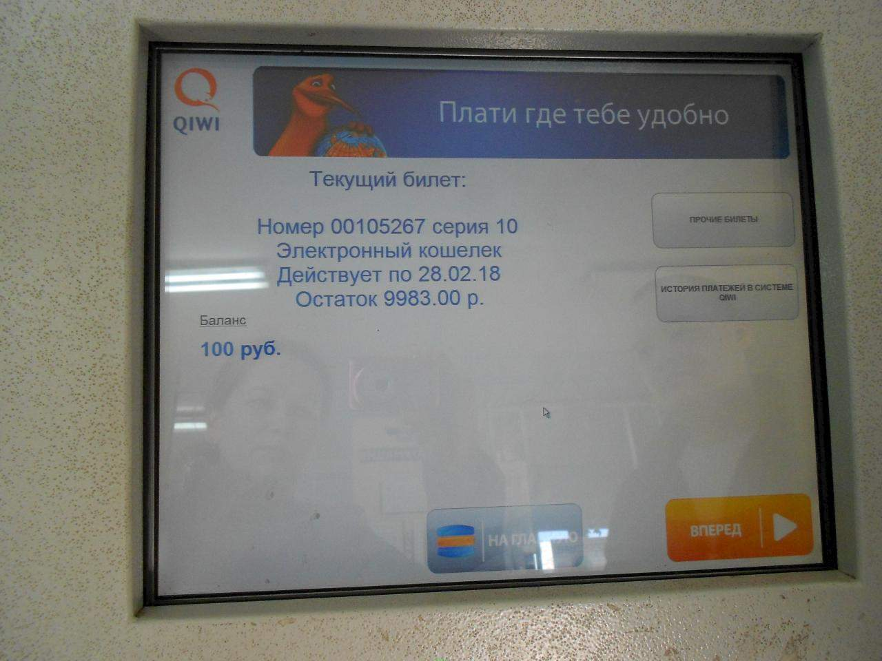 Одн в татарстане можно ли вернуть деньги