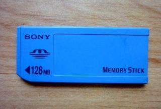 How to Recover Data From a Corrupted Memory Stick