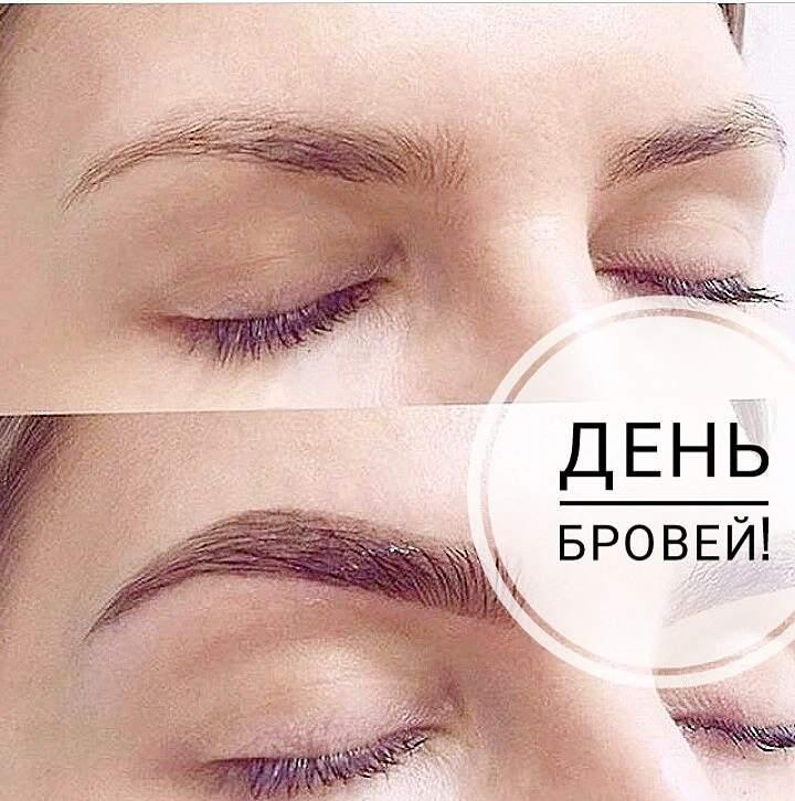 Картинки с надписью про брови