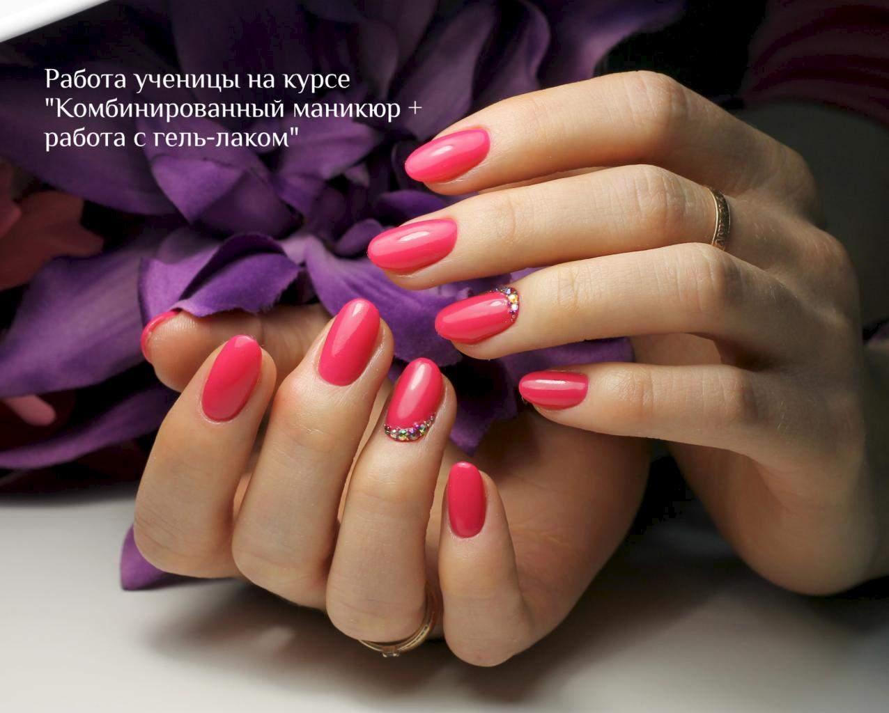 Работа девушка модель ногтей своих работа веб моделью картинки
