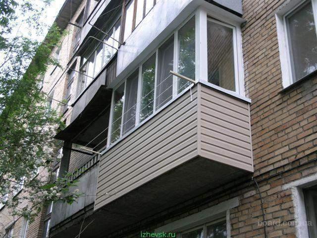 Недорогое остекление балкона в хрущевке цена 25000.