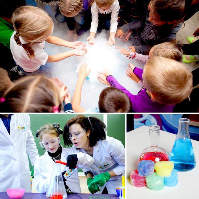 Научное шоу картинки для детей