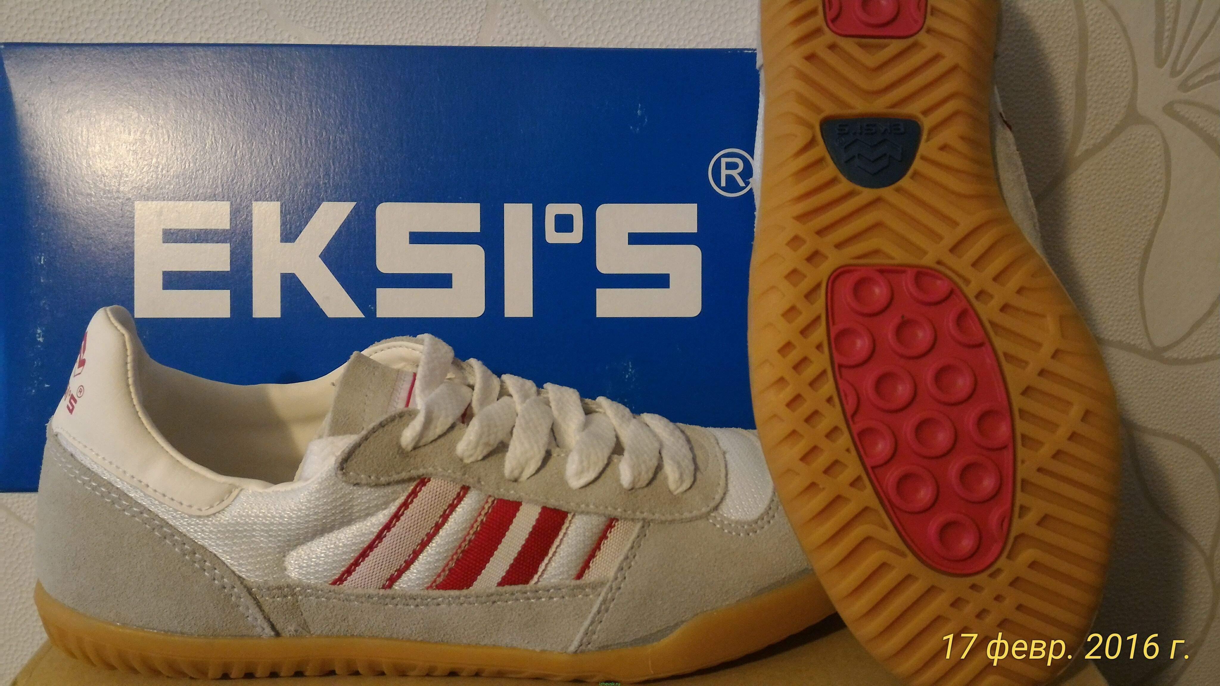 603836f4 продам новые кроссовки московский adidas!