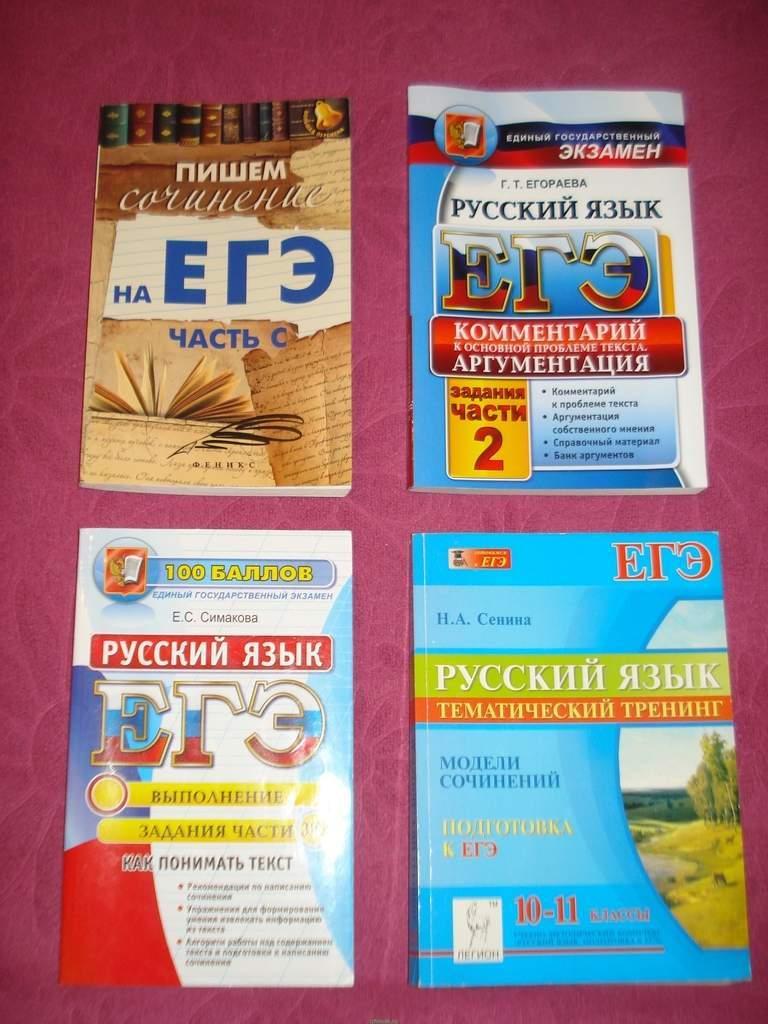 решебник сборник задач по математике богомолов среднее профессиональное образование