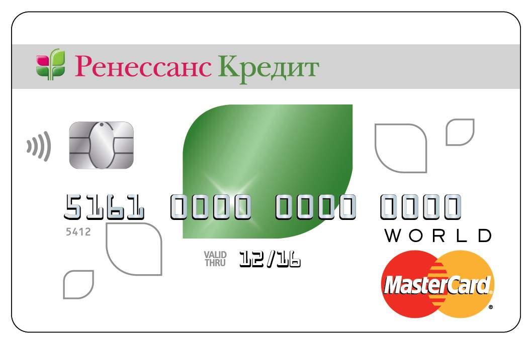 Курс рубля к тенге онлайн калькулятор