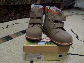 ba3661e8 Продажа детской обуви : Детские товары. Купить - Продать