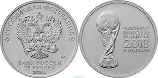 занят по 25 рублей у друга быстроденьги сколько можно взять первый раз