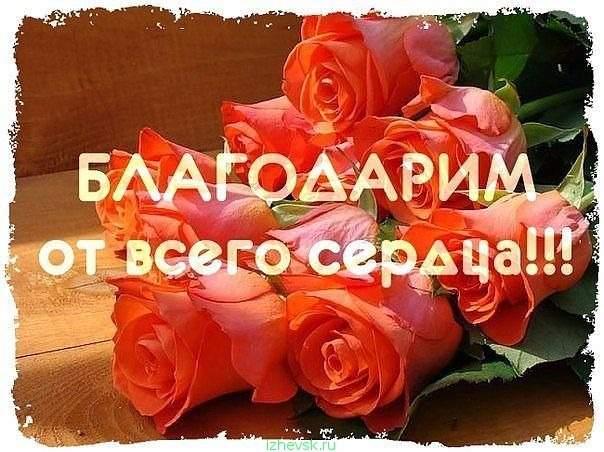Встреча» (Захаров Владимир) в исполнении serweb. MuzMix.com