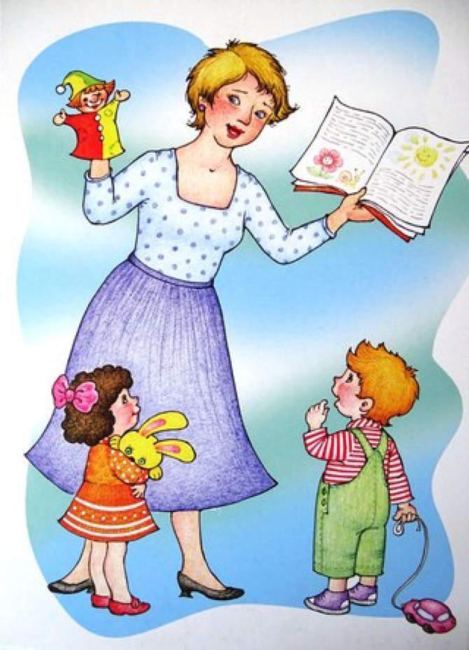 Картинка няня в детском саду для детей