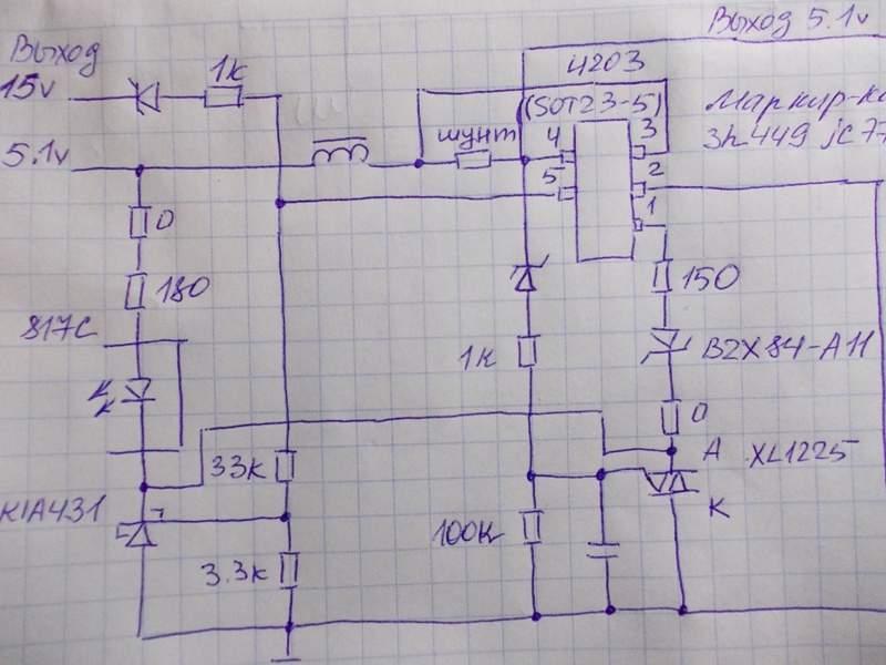 Схема блока питания на ncp1203d60