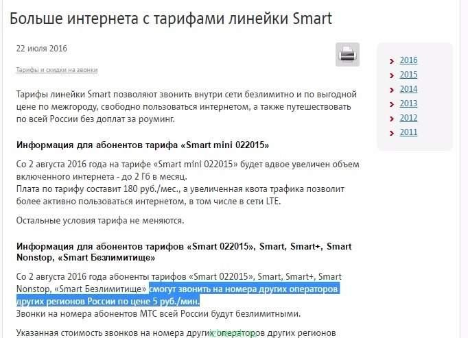 Онлайн видео сосет за е10 рублей