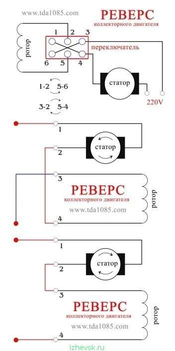 Коллекторный двигатель переменного тока 220в схема подключения фото 852