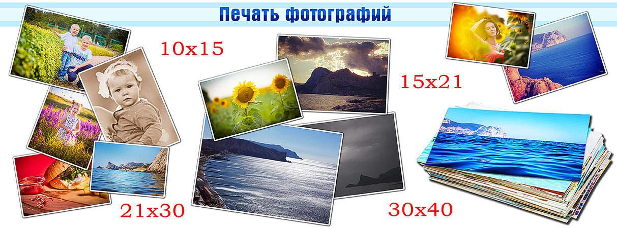 Печать картинки а4 цена