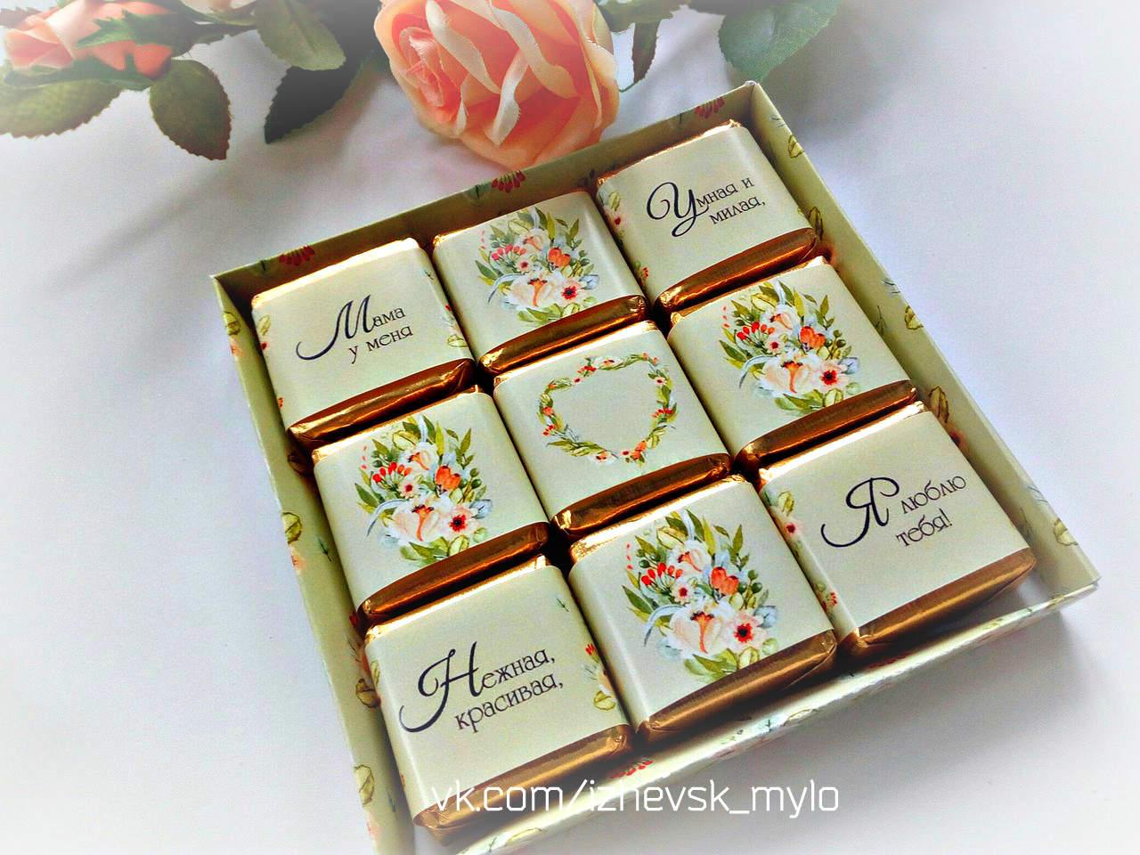 Картинки конфетки с пожеланиями