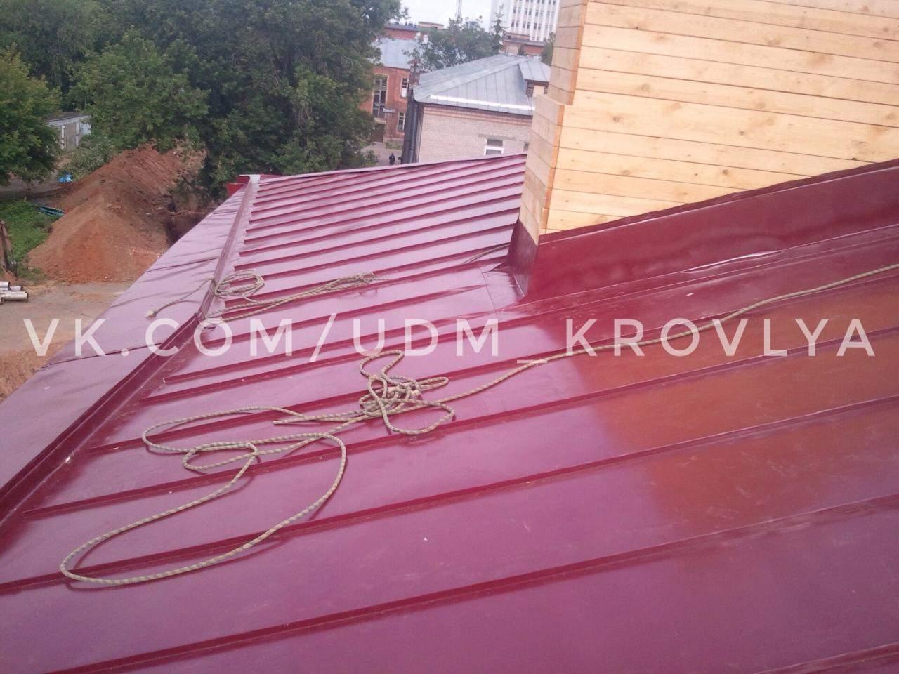 Ремонт кровля перекрыть крышу 113