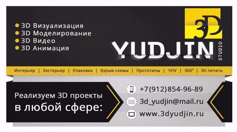 Строительная компания арди Ижевск официальный сайт ооо строительная компания эволюция 7