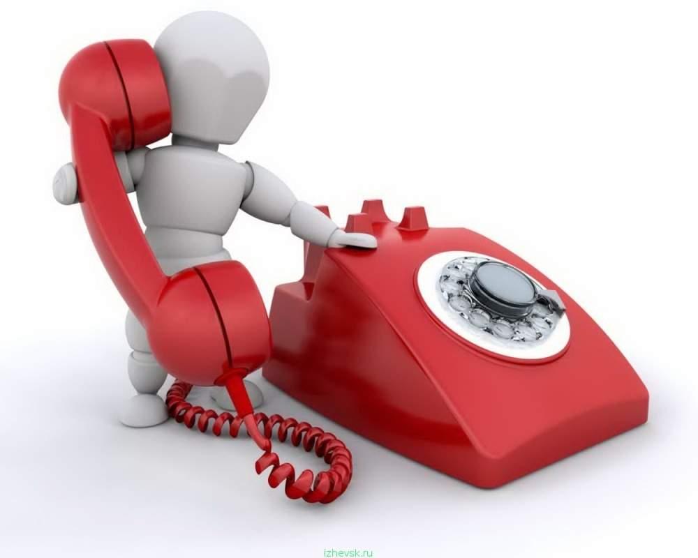 Почта банк получить кредит наличными онлайн заявка на кредит