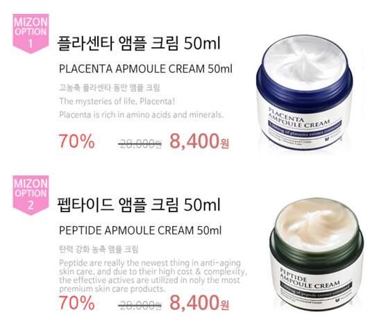Мизон корейская косметика купить в павлодаре planet spa avon крем для тела