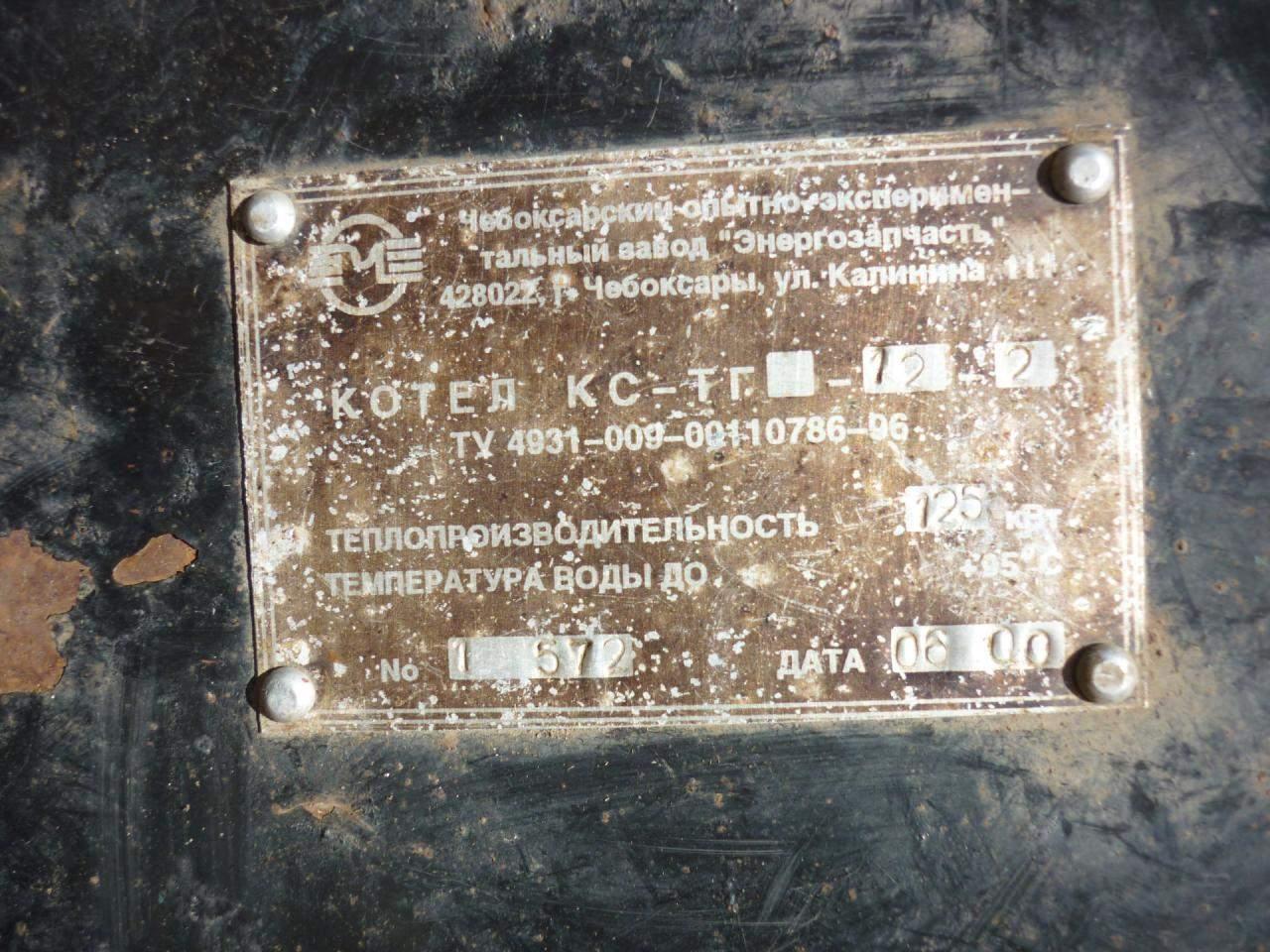 Килограмм бронзы цена в Красная Пойма цветные металлы цены в Лыщиково
