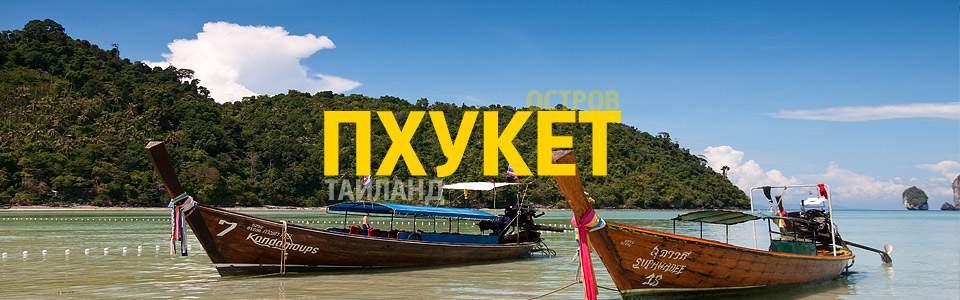 достало, самара тайланд на 21 день отзывы один основных признаков