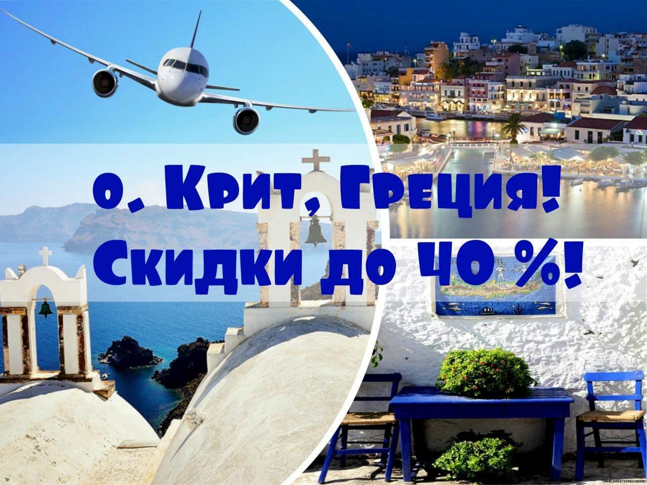 изделий изготавливается греция картинки красивые с надписью остаётся лишь посмеяться