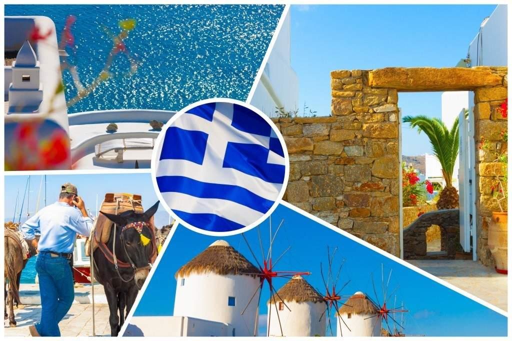 Доброго утра, картинки греции с надписью