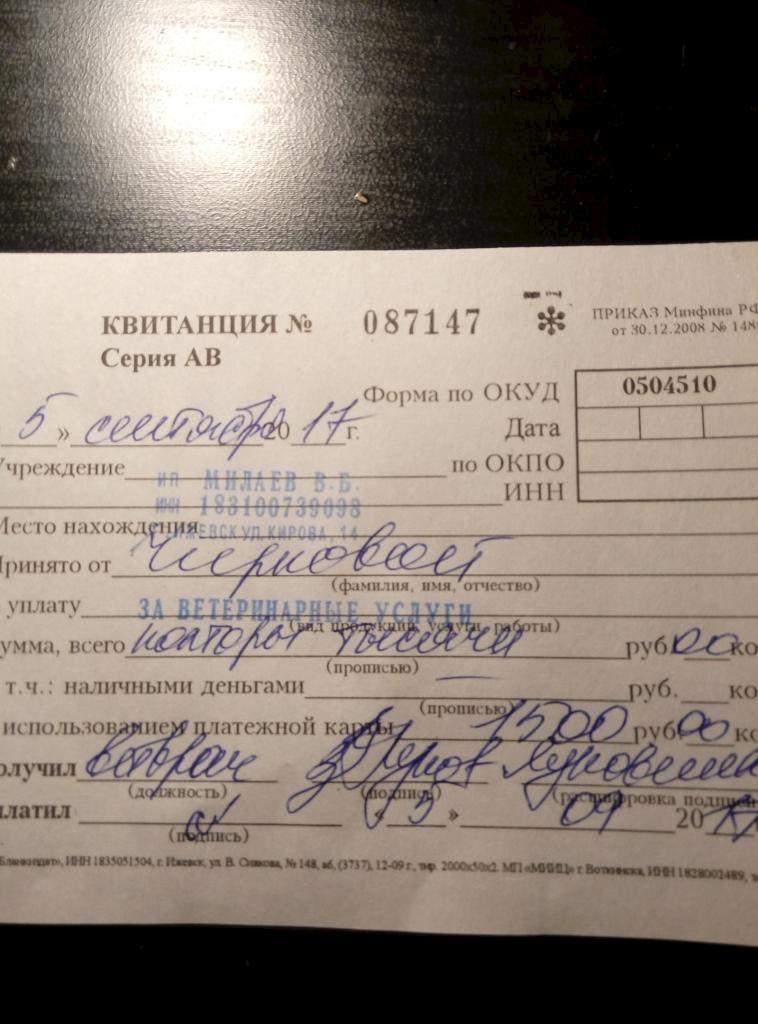 15 декабря планируется взять кредит в банке на сумму 1000000 рублей на n 1