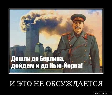 Кураховский завод электросталь сдать металл в курахово черный металл цена за кг в Домодедово