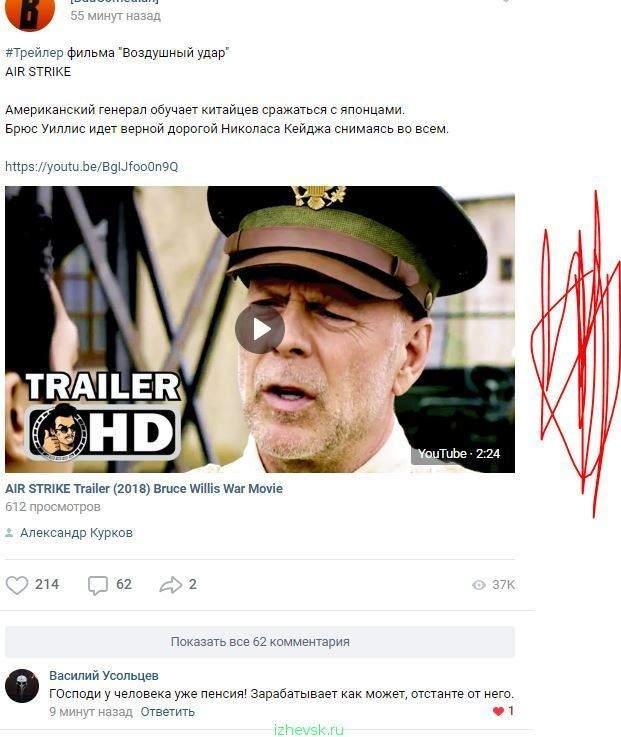 Смотреть порно новинки фильмы онлайн бесплатно сука драная обосралась