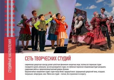 Русский инцест в деревни снятый скрыто