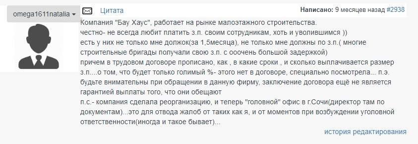 банк русский стандарт казань отзывы сотрудников колл центра кредит стар личный кабинет войти в личный кабинет по номеру телефона