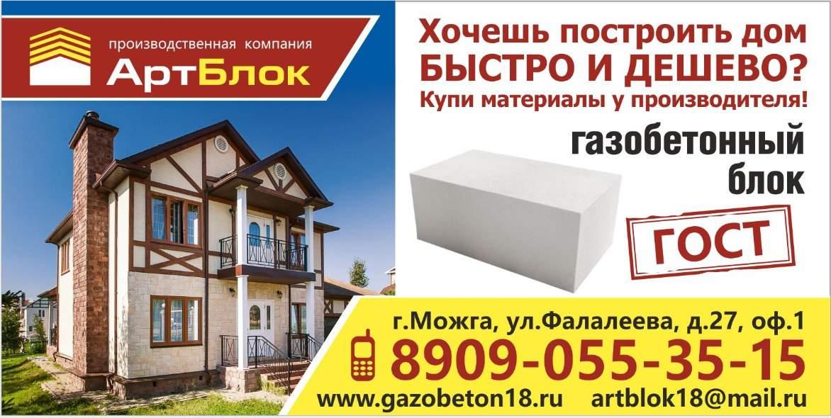 находимся построить дом быстро и качественно отзывы также: Как утеплить