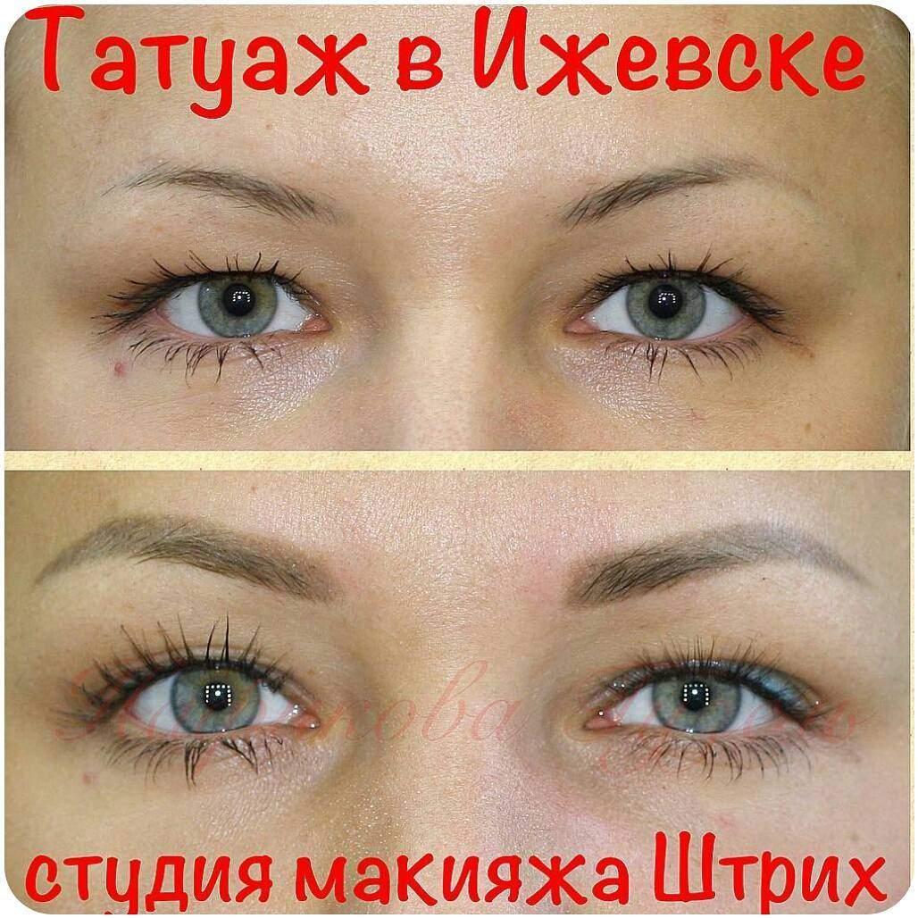 Татуаж глаз в Ижевске фото  Студия макияжа Штрих