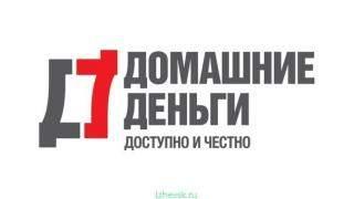 Деньги под расписку в москве при встрече честно от частных лиц 50000